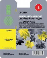 Cactus CS-CLI8Y