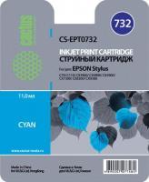 Cactus CS-EPT0732