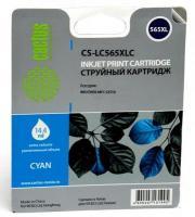 Cactus CS-LC565XLC