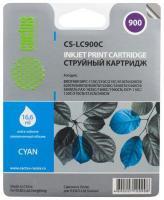 Cactus CS-LC900C