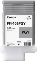 Canon PFI-106PGY