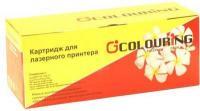 Colouring CE505X/719