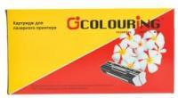 Colouring CG-0732N