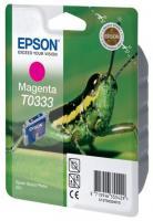 Epson C13T03334010