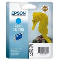 Epson C13T04824010