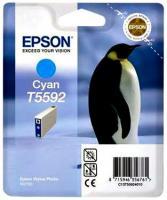 Epson C13T55924010