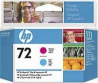 HP C9383A
