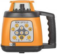 RGK SP-310