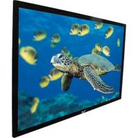 Elite Screens R100WH1