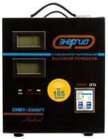 Энергия Hybrid СНВТ-3000/1