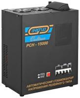 Энергия Voltron РСН-15000