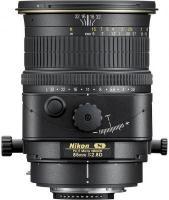 Nikon 85mm f/2.8D PC-E Nikkor