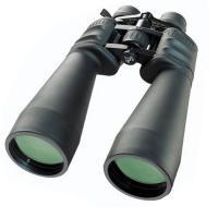 Bresser Spezial Zoomar 12-36x70