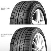 Bridgestone Blizzak Revo 2 (255/55R18 109Q)