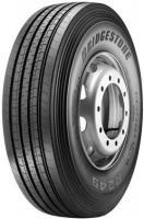 Bridgestone R249 (295/80R22.5 152/148M)