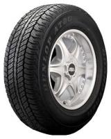Dunlop Grandtrek AT20 (225/70R17 108S)