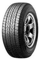 Dunlop Grandtrek ST20 (215/65R16 98S)