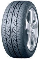 Dunlop SP Sport LM703 (215/65R15 96H)