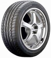 Dunlop SP Sport Maxx (255/45R18 99Y)