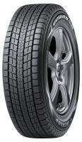 Dunlop Winter Maxx SJ8 (225/60R18 100R)