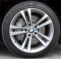 Pirelli Cinturato P7 (235/45R17 94W)