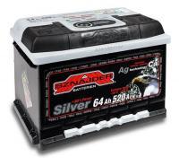 Sznajder 6CT-64 Silver (564 25)