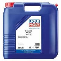 Liqui Moly Hydraulikoil Arctic HVLP 32 20� (6946)