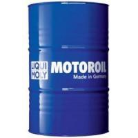 Liqui Moly Synthoil Energy 0W-40 205л (1364)