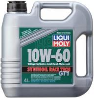 Liqui Moly Synthoil Race Tech GT1 10W-60 4л (7535)