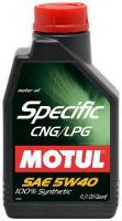 Motul Specific CNG/LPG 1л