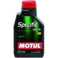 Motul Specific CNG/LPG 60л