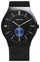 Bering 11940-228
