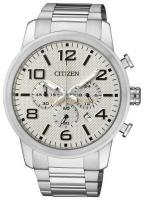 Citizen AN8050-51A