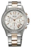 Orient TW00003W