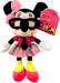 ���� �� Disney 1200168 ������ ����� 20 �� DISNEY 1200168