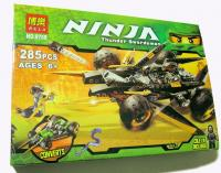 Bela Ninja (9759)