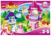 LEGO Duplo 10542 ������ � ������ ���������