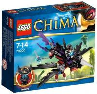 LEGO Legends of Chima 70000 Планер ворона Разкала