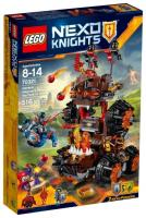 LEGO Nexo Knights 70321 ������� ������ �������� �������