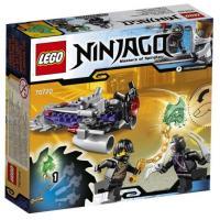 LEGO Ninjago 70720 �������� �������