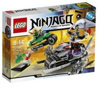 LEGO Ninjago 70722 ����� ��������