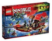 LEGO Ninjago 70738 ��������� ����� �������� ������� �����������