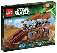 LEGO Star Wars 75020 ��������� ������� ������