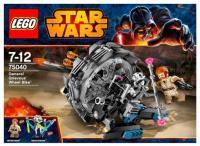 LEGO Star Wars 75040 Машина генерала Гривуса