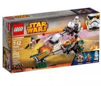 LEGO Star Wars 75090 ���������� ������ ���� ��������