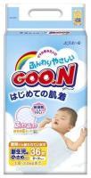 Goo.N Newborn XXS 1.8-3 кг (36 шт.)