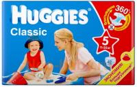 Huggies Classic 5 (42 шт.)