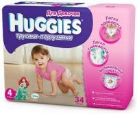 Huggies Трусики для девочек 4 (34 шт.)