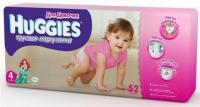 Huggies Трусики для девочек 4 (52 шт.)