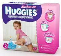 Huggies Little Walkers ��� ������� 5 (32 ��.)